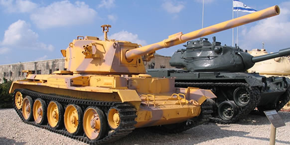 British Charioteer Tank Destroyer on display in Israel