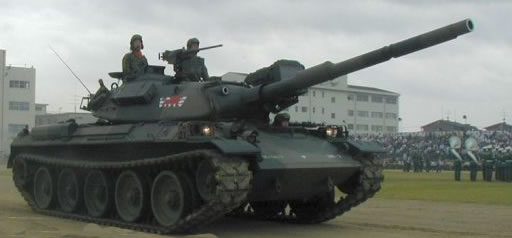 The Japanese Type 74 Medium Tank