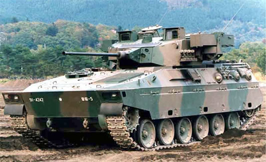 The Japanese Type 89 IFV
