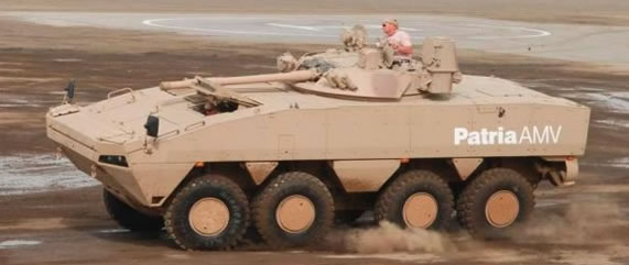UAE AMV with a BMP-3 Turret