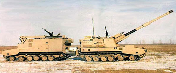 ammunition support vehicle