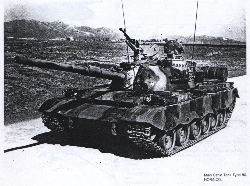 The Chinese Type 80 Tank