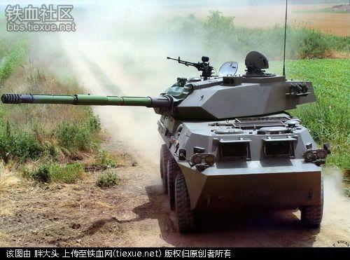 PTL02 Export model WMA301