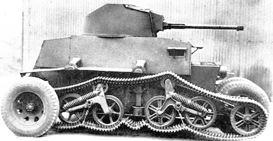The Schofield Wheel And Track Tank