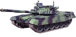 The T-72M4 CZ