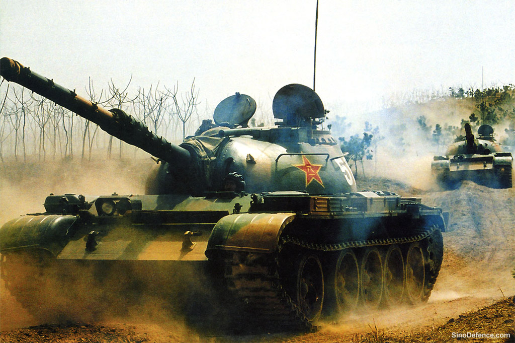The Chinese Type 79 Tank