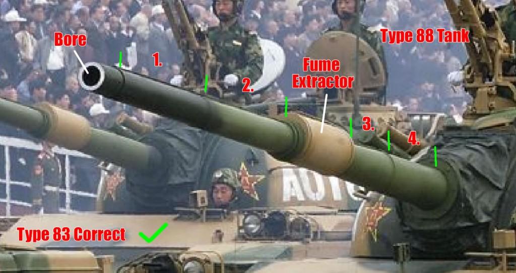 The Type 88 & Type 88B Type 83 Main Gun