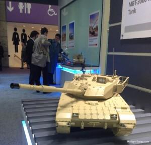 MBT-3000 Main Battle Tank Model