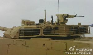 MBT-3000 Tank 2014