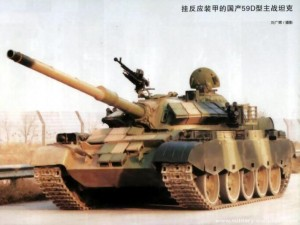 Chinese Type 59D Tank