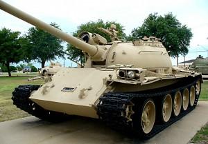Type 69-II Tank