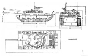 Type 80 Tank Blueprint