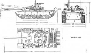 Type 80 Blueprint