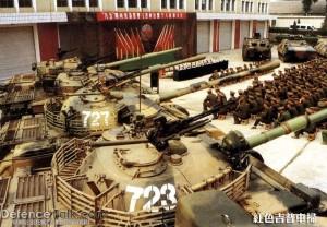 Type 59-IIA Tank