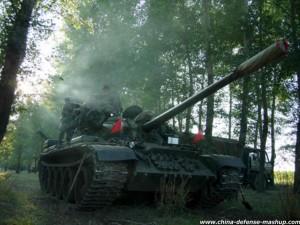 Type 59-I Tank